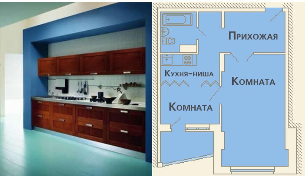 Кухня- ниша