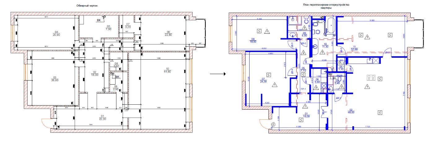 Демонтажно-монтажный план перепланировки квартиры
