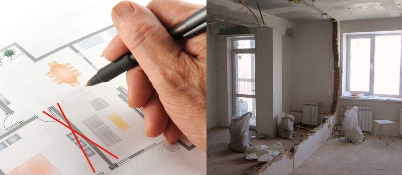 демонтаж несущих стен и перегородок в доме