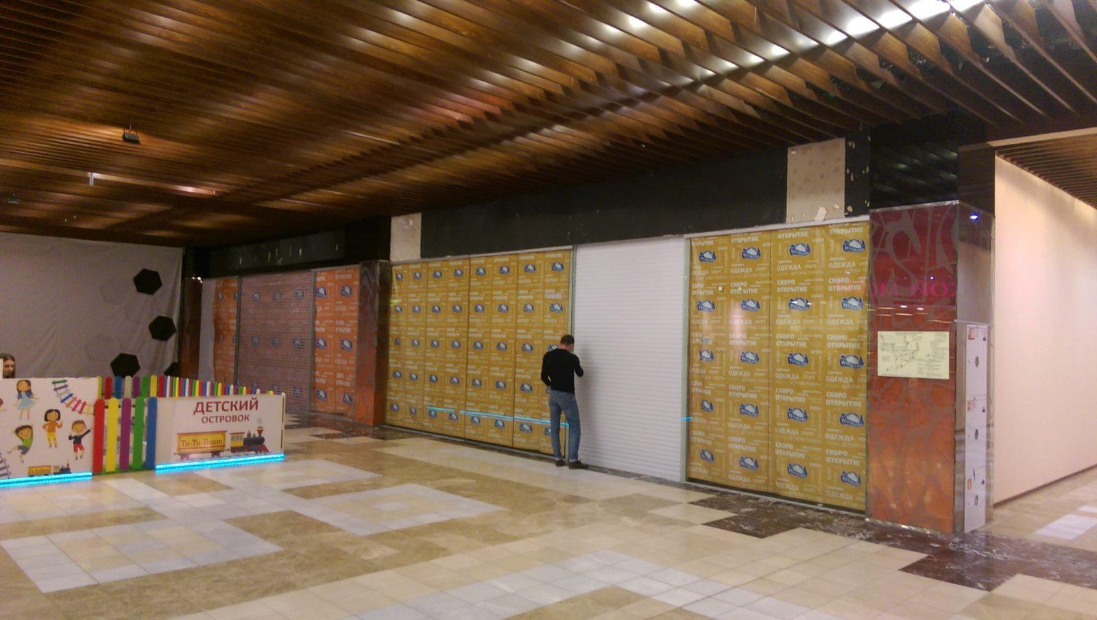 Проект магазина в питерленде