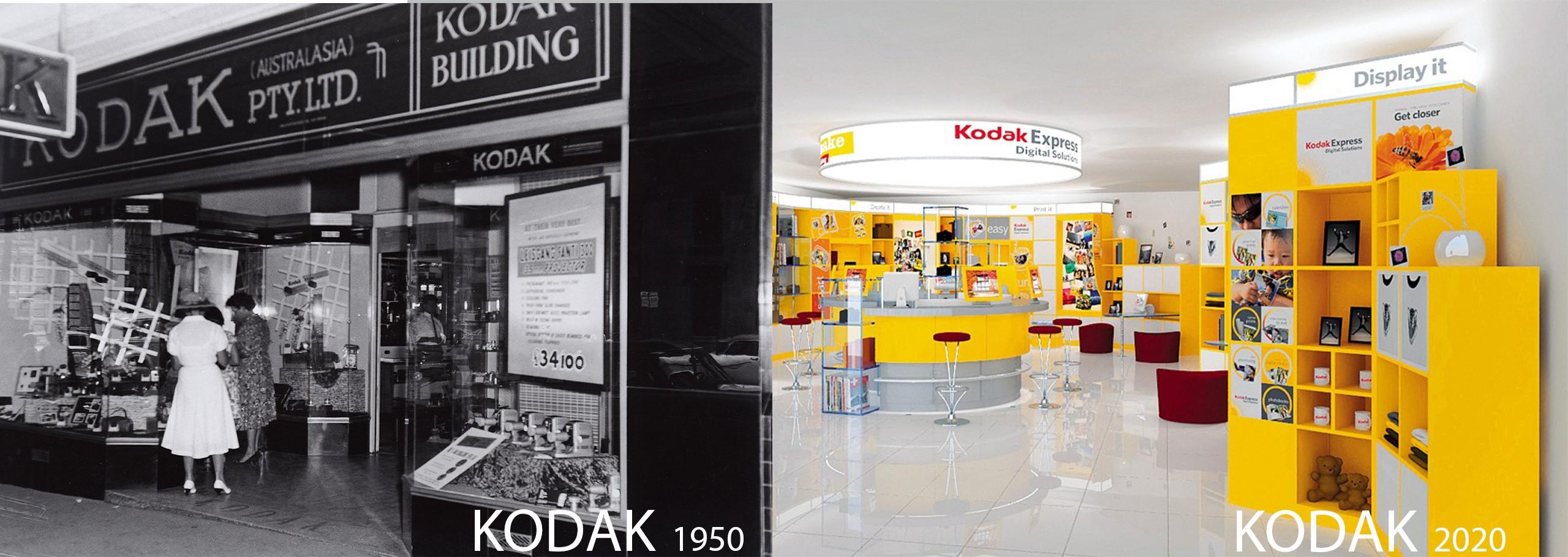 Дизайн магазина Kodak в прошлом и сейчас